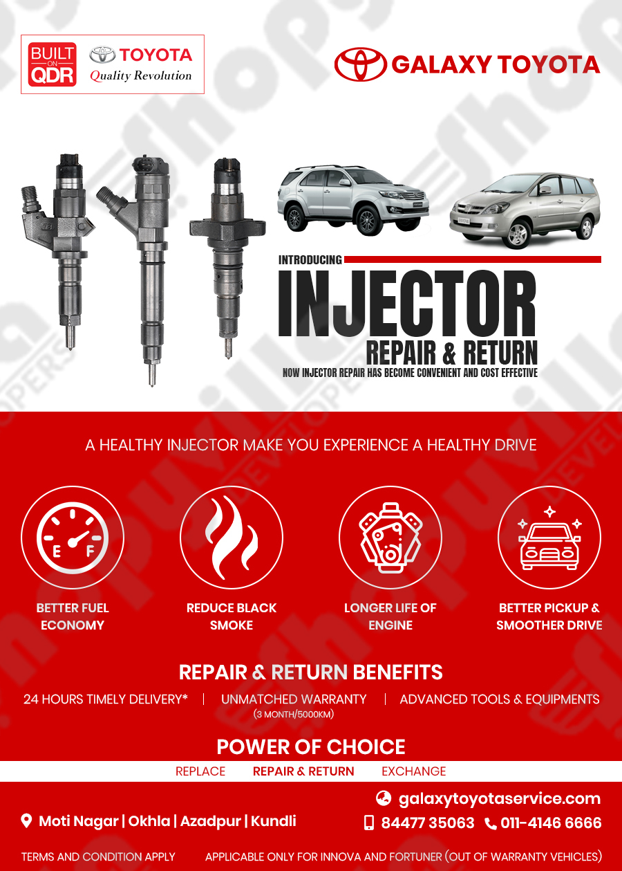 car-injector
